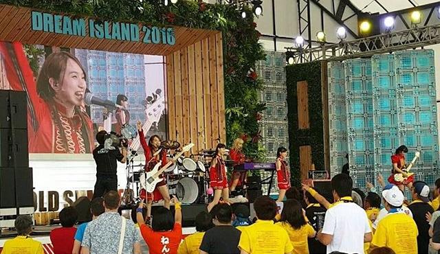 UniJolt-Gacharic-Spin-Odaiba-report2