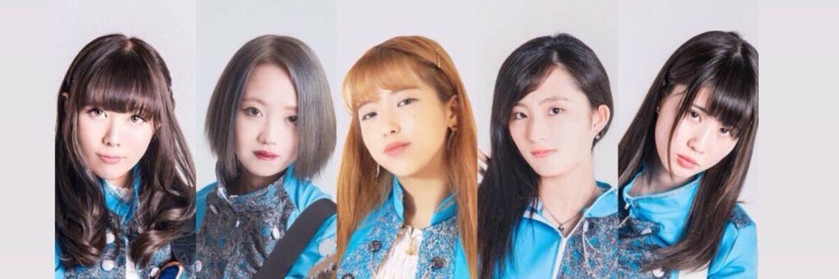 Hagane's Members