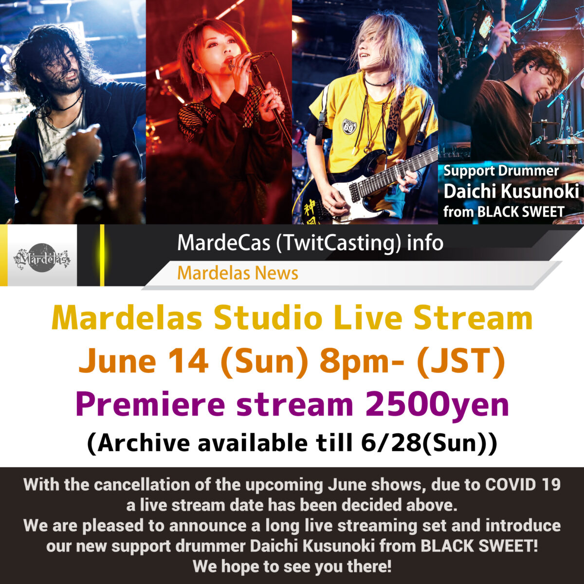 Mardelas - Twitcasting Premium Live
